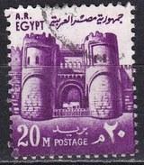 Egitto, 1973 - 20m Sakkara Pyramid - Nr.896 Usato° - Egypt