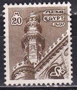 Egitto, 1979 - 20m Al Rifa'i Mosque - Nr.1059b Usato° - Egypt
