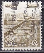 Egitto, 1979 - 70m Al Rifa'i Mosque - Nr.1062 Usato° - Egypt