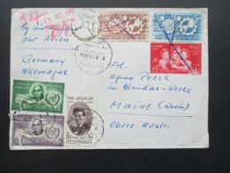 Ägypten 1958 Luftpostbrief Schöne Buntfrankatur! Federzug / Blaustift Entwertung! Viele Stempel. Interessanter Beleg - Ägypten