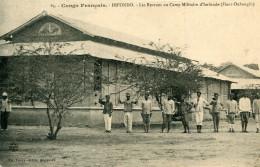 CONGO(OUBANGUI CHARI) BANGUI(TYPE) CAMP MILITAIRE(IMFONDO) - Congo - Brazzaville