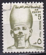 Egitto, 1973 - 5m Ramses II - Nr.891 Usato° - Egitto