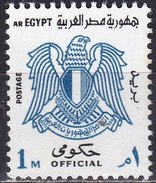 Egitto, 1972 - 1m Arms Of Egypt - Nr.O92a Usato° - Egitto