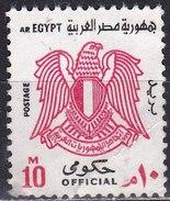 Egitto, 1972 - 10m Arms Of Egypt - Nr.O93a Usato° - Egitto