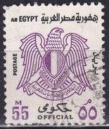 Egitto, 1972 - 55m Arms Of Egypt - Nr.O96 Usato° - Egitto