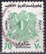 Egitto, 1973 - 70m Arms Of Egypt - Nr.O98 Usato° - Egitto