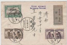 CH-R058 / Erstflug (first Flight) 19.4.1920, Peking-Tsinan (Brief, Cover. Lettre) - China