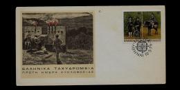 FDC -  EUROPA CEPT  - 1979 -  GREECE     ** - 1979