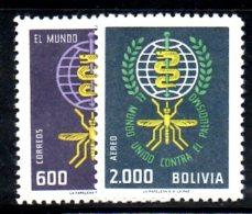 XP86 - BOLIVIA 1962 , La Serie   ***  MNH MALARIA - Bolivie