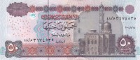 EGYPT 50 EGP 2004 P-66 SIG/ OQDA #21b UNC WM KING TUT */* - Egypt