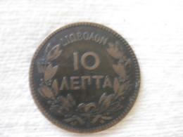 Greece: 10 Lepta 1876 - Grèce