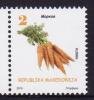 MACEDONIA, 2015, MNH,DEFINITIVES, VEGETABLES, CARROT, 1v - Vegetables