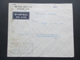 Asien / Siam 1939 Luftpost / Air Mail. Wu Tung Pak & Co. Bangkok. Mischfrankatur Rückseitig! - Siam