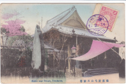 CPA JAPON YOKOHAMA HUDDOO NOGE TEMPLE 1914 - Yokohama
