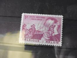 BELGIQUE TIMBRE OU SERIE YVERT N°1269 - Belgique
