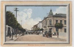 Romania - Bacau - Strada Centrala - Carriage - Rumania