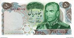 IRAN 50 RIALS 1971 P-97 UNC SIGN. SAMIYEE & AMOOZGAR [IR228a] - Iran