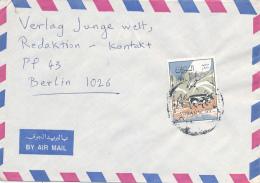SUDAN - Brief Nach Ostberlin - Sudan (1954-...)