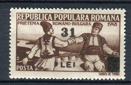 Rumanía 1948. Yvert 1058  ** MNH. - Nuovi