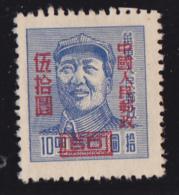 CHINA VARIETE  SURCHARGE RECTO-VERSO  MINT (*) - 1949 - ... Repubblica Popolare