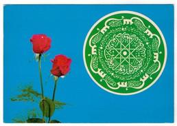 Cp-Iraq - Roses Rouges - Iraq