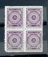EGYPT - Label -Egyptian Stamp - TAX - Égypte