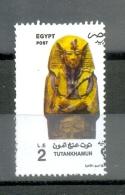 EGYPT - MNH  - VARIETIES - Error - Égypte