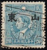 JAPANESE OCCUPATION > CHINA > SHANTUNG > Michel 202 II – Scott 6N 56 (VF/U) - 1941-45 Noord-China