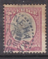 Sweden, 1900, 1Krona, Used,   Used - Oblitérés