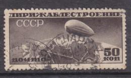 USSR, 1931 50k, Brown, , - Usati