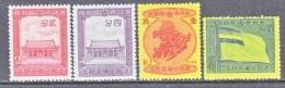 MANCHUKUO  142-5     *  FLAG  MAP  SHRINE - 1932-45 Manchuria (Manchukuo)