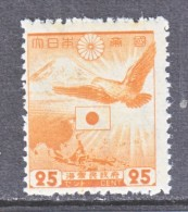 JAPANESE  OCCUP.  NETHERLANDS  INDIES  N 34   ** - Netherlands Indies