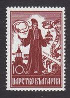 Bulgaria, Scott #383, Mint Hinged, Kolio  Ficheto, Issued 1940 - 1909-45 Kingdom