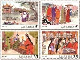 2016 Red Chamber Dream Stamps Book Garden Novel Fairy Tale Lantern Festival Poetry Plum Flower Snow Pavilion - Climate & Meteorology