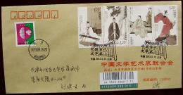 """13-23 """"Ancient Chinese Writer (iii)"""" Posted Package Beijing Shiji Feng Place Letters On The First Day - 1949 - ... Volksrepublik"""