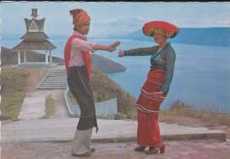 ASIE----INDONESIE--tari Lima Serangkai Dengan Latar Belakang.... Tanah Karo,sumatera Utara---voir 2 Scans - Indonésie