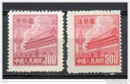 China Chine : (6221) R3** Issue Régulière : Tien An Men 3ème Tirages SG1460,1461 - 1949 - ... People's Republic