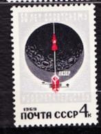 RUSSIE N° 3500   NEUF** LUXE  SANS CHARNIERE / MNH - Ungebraucht