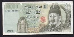 COREE Du Sud-  10 000 Won  -  Circulés-   Bon état - Corée Du Sud