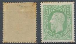 Congo Belge, N° 1, 5c Vert Léopold II, Rousseurs Mais Très Beau D'aspect - 1884-1894 Precursori & Leopoldo II