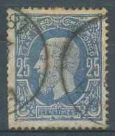Congo Belge, N° 3, 25c Bleu Léopold II, !dents! À Gauche, à Voir - 1884-1894 Precursori & Leopoldo II
