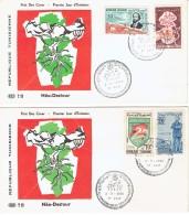 Tunisie Lot De Deux FDC Néo-Destour, Tunis 2/3/1959 - Tunisie (1956-...)