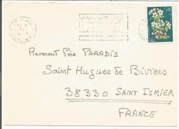 ALGERIE LETTRE DE TLEMCEN POUR LA FRANCE 1979 - Algeria (1962-...)