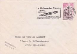 FRANCE OBLITERATION  THEME MAISON DES CANUTS - Textil