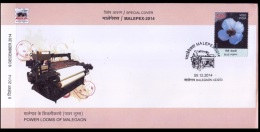Power Looms Of Malegaon, Cloth Industry, Special Cover - Briefmarken