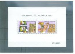 ANDORRA H.B. 200 (19878) EDIFIL - Nuevos