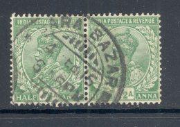 INDIA, Postmark BARA BAZAR - 1882-1901 Empire
