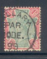 INDIA, Postmark BELLARY - 1882-1901 Empire