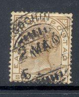INDIA, Postmark COCHIN - India (...-1947)