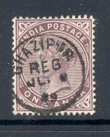 INDIA, Postmark GHAZIPUR - 1882-1901 Empire